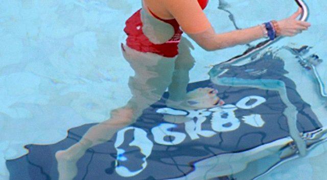 Corso Pool Idorwalking